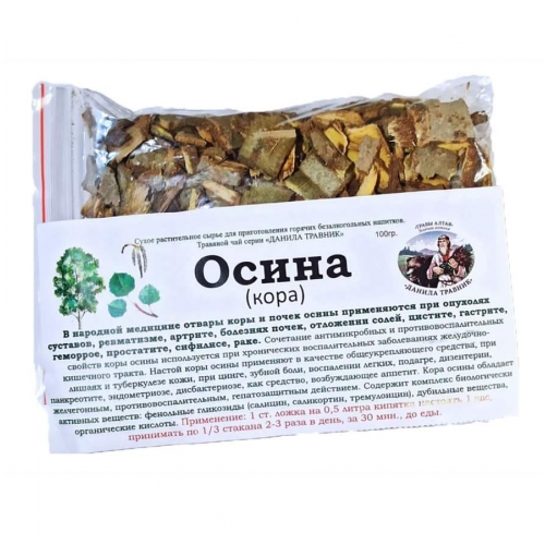 Купить Осина кора (100гр.)
