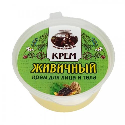 Купить Крем - живичный, для лица и тела