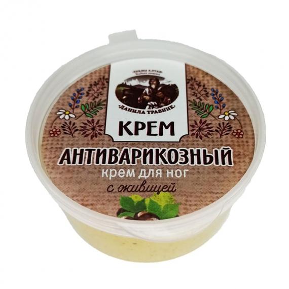 Купить  Крем - антиварикозный с живицей (50мл.)
