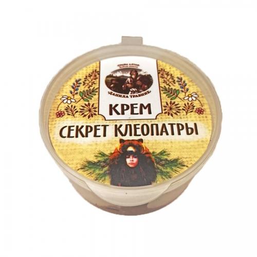 Купить Крем - секрет Клеопатры (50мл.)
