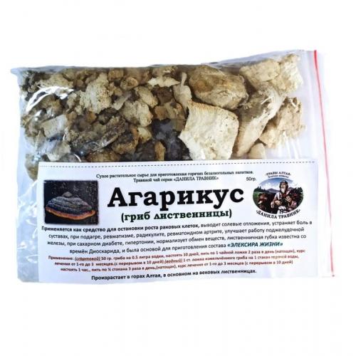 Купить Агарикус (лиственничный гриб) (50гр.)