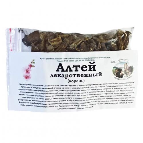 Купить Алтей (Мальва дикая) корень (50 гр.)