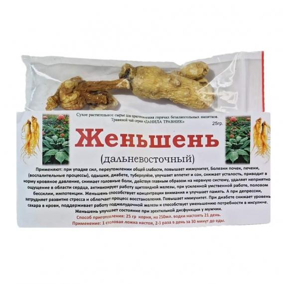 Купить Женьшень (25 гр.)