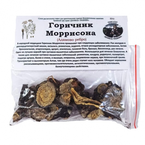 Купить Горичник Моррисона (Адамово ребро) (50 гр.)