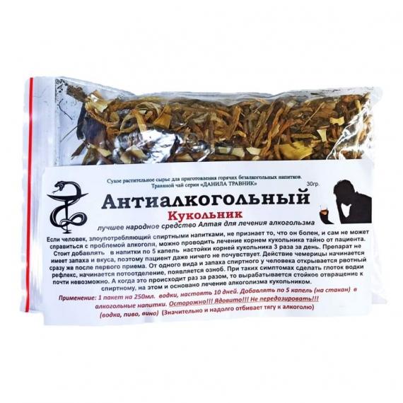 Купить Кукольник корень (30 гр.)