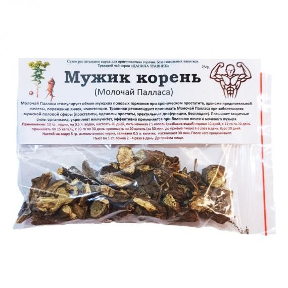 Купить Мужик корень (молочай Паласса) (25 гр.)