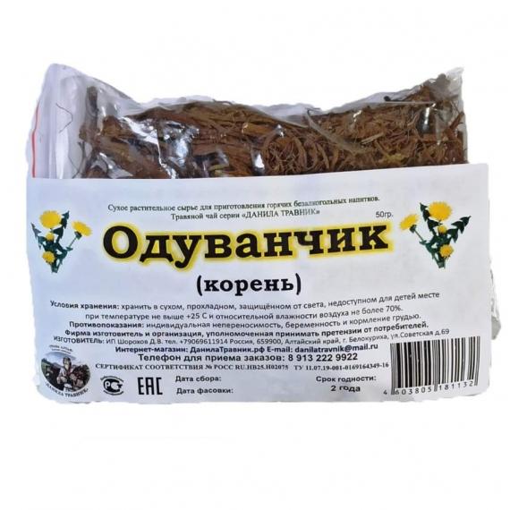 Купить Одуванчик корень (50 гр.)