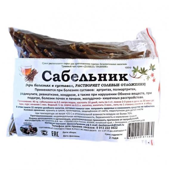 Купить Сабельник корень (100 гр.)