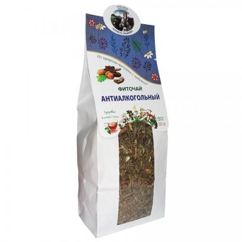 Купить Антиалкогольный фитосбор в бумажной упаковке (150 гр.)