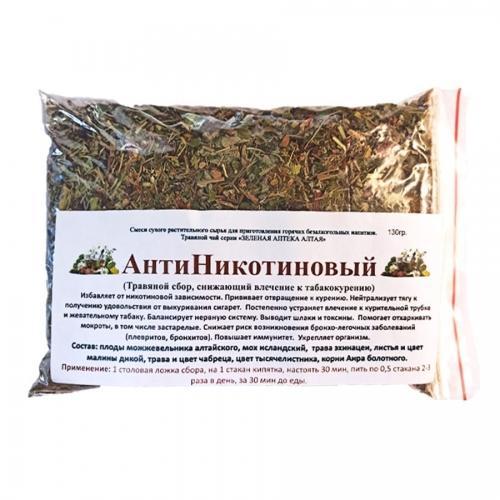 Купить Антиникотиновый фитосбор (150гр.)
