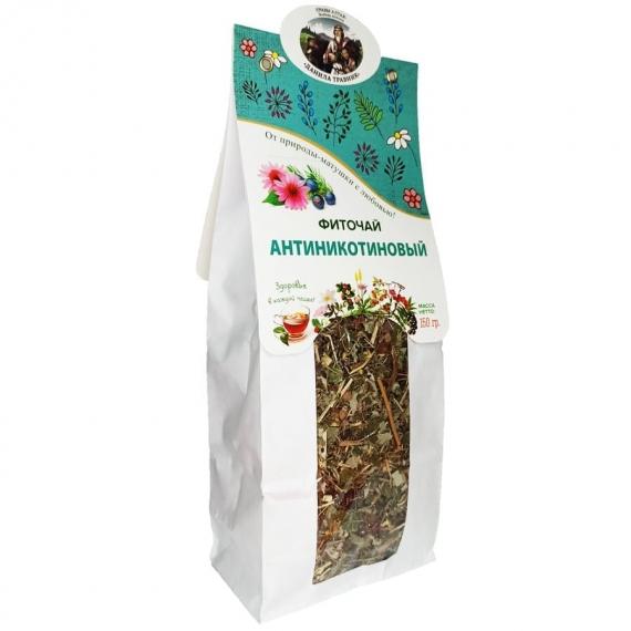 Купить Антиникотиновый сбор в бумажной упаковке (150 гр.)