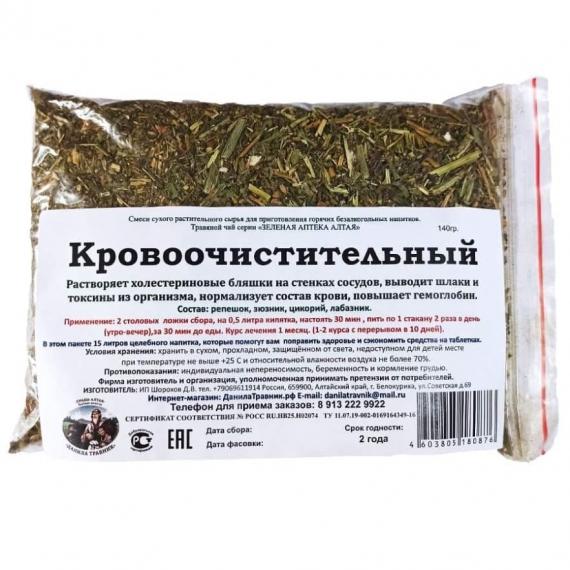 """Купить Сбор """"Кровоочистительный"""" (140гр.)"""