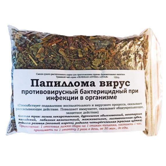 """Купить Сбор """"Папиллома вирус"""" (130гр.)"""