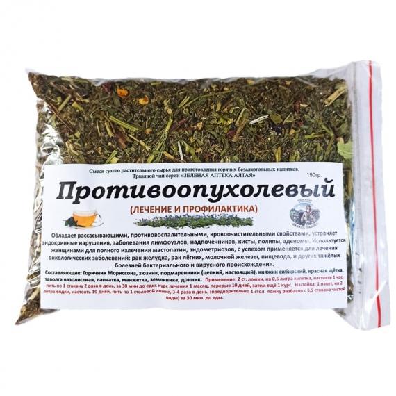 """Купить Сбор """"Противоопухолевый"""" (150гр.)"""