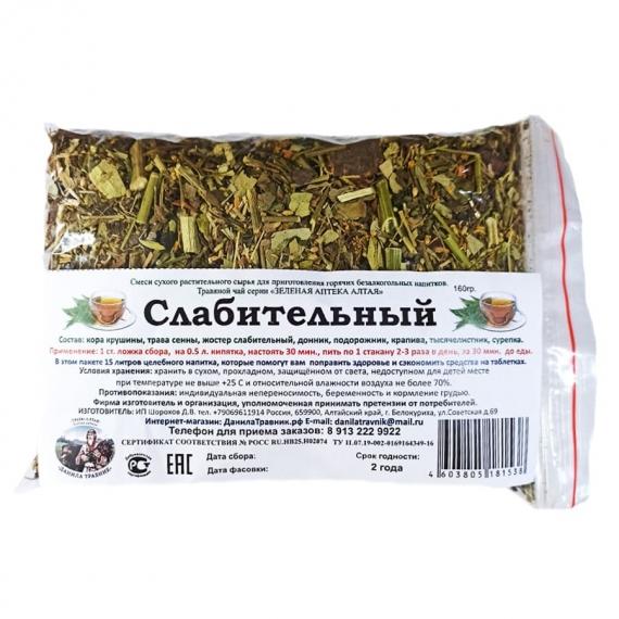 """Купить Сбор """"Слабительный"""" (160гр.)"""