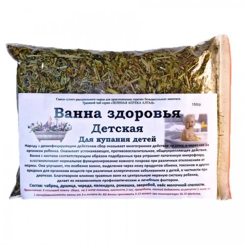 """Купить Сбор """"Ванна  здоровья детская"""" (150гр.)"""