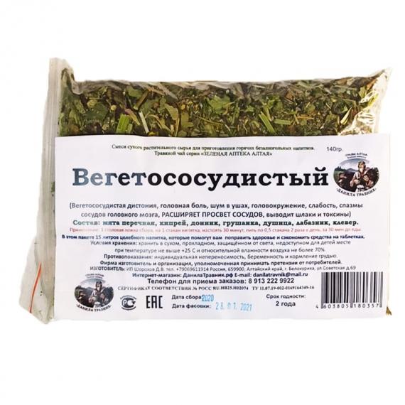 """Купить Сбор """"Вегетососудистый"""" (140гр.)"""