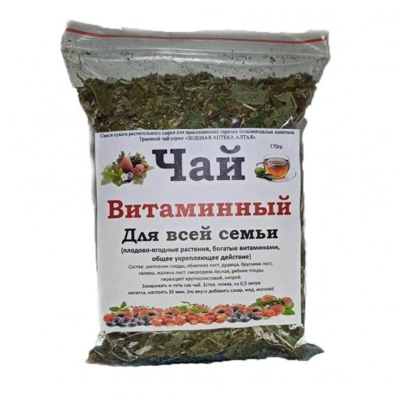 """Купить Фиточай """"Витаминный"""" (170 гр.)"""