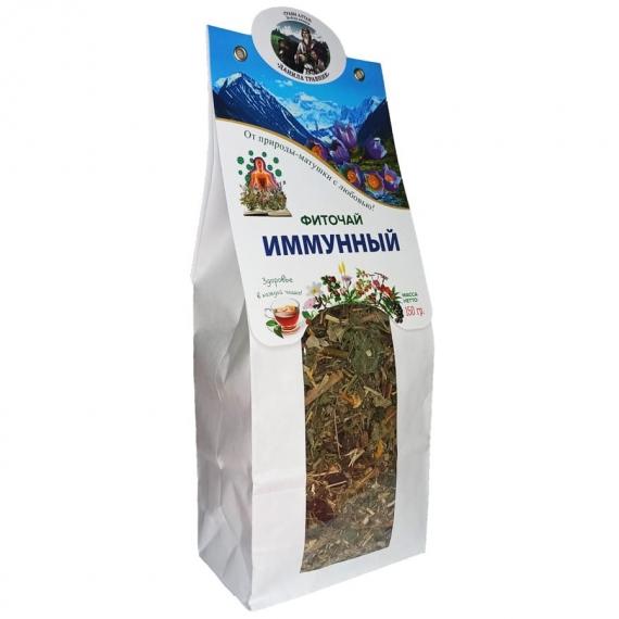 """Купить Фиточай """"Иммунный"""" в бумажной упаковке (150гр)"""