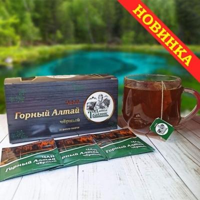 """Купить Чай """"Горный Алтай"""" черный (25 фильтр-пакетов)"""