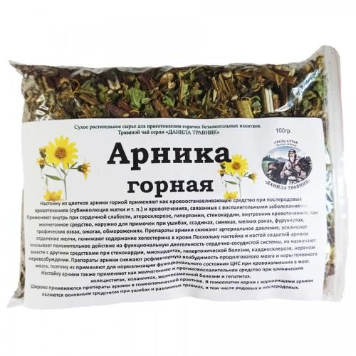 Купить Арника горная (100 гр.)