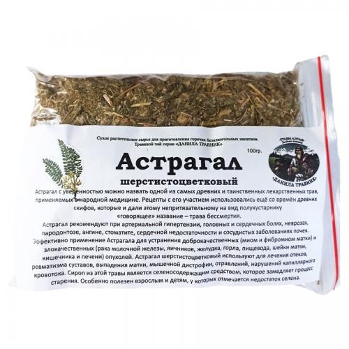 Купить Астрагал (100 гр.)