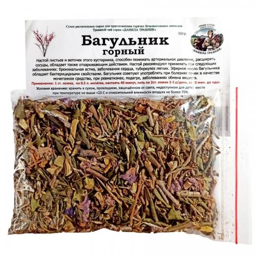 Купить Багульник горный (50 гр.)