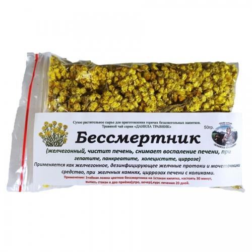 Купить Бессмертник (цвет) (50 гр.)