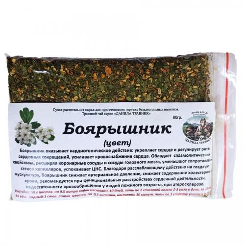 Купить Боярышник (цвет) (60 гр.)