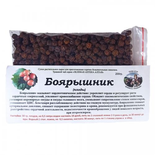 Купить Боярышник (плоды) (200 гр.)