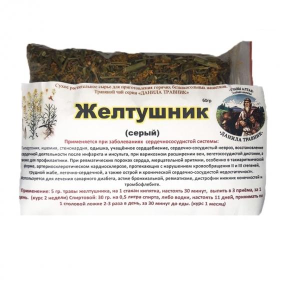 Купить Желтушник (60 гр.)
