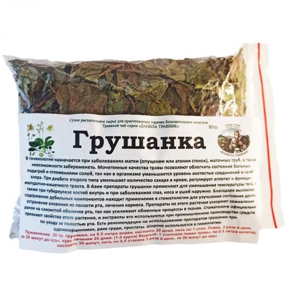 Купить Грушанка (60 гр.)