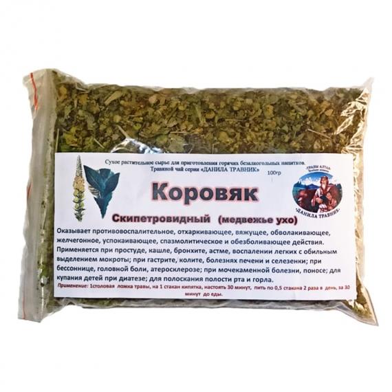Купить Коровяк скипетровидный (медвежье ухо) (100гр.)