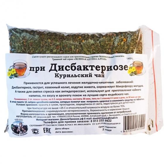 Купить Курильский чай при дисбактериозе (140гр.)