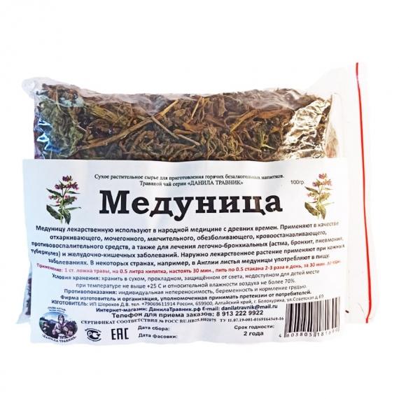 Купить Медуница (100гр.)