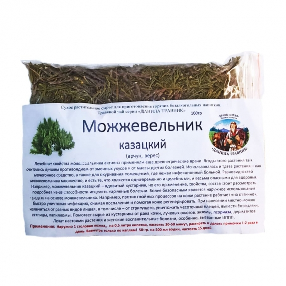 Купить Можжевельник Казацкий (арчун, верес) (100 гр.)