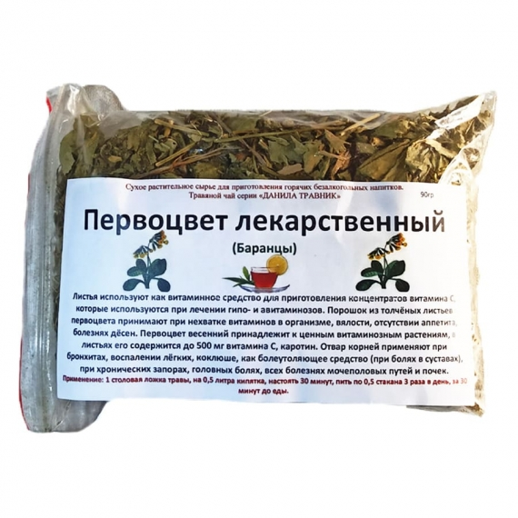 Купить Первоцвет лекарственный (Баранец) (90 гр.)
