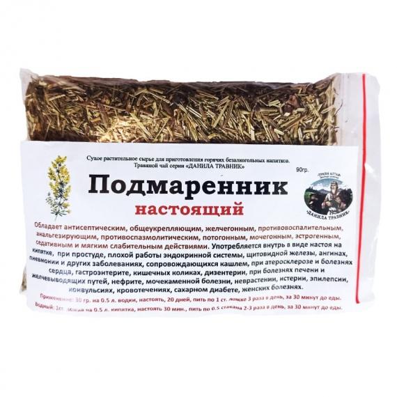 Купить Подмаренник настоящий (90 гр.)