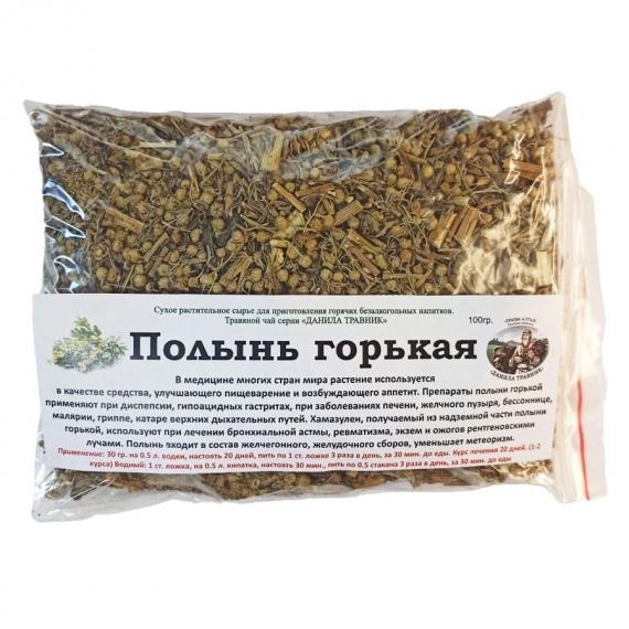 Купить Полынь горькая  (100 гр.)