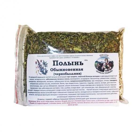 Купить Полынь обыкновенная (чернобыльник) (100 гр.)