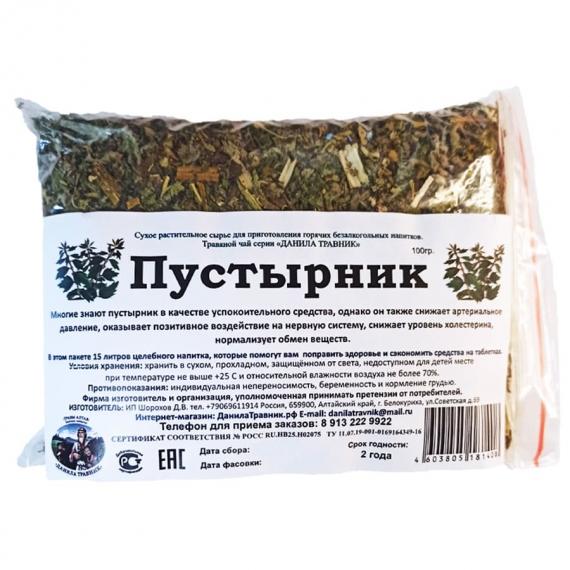 Купить Пустырник (100 гр.)