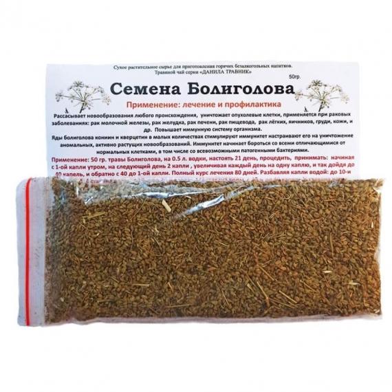 Купить Семена Болиголова (50 гр.)