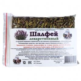 Шалфей лекарственный (100гр.)