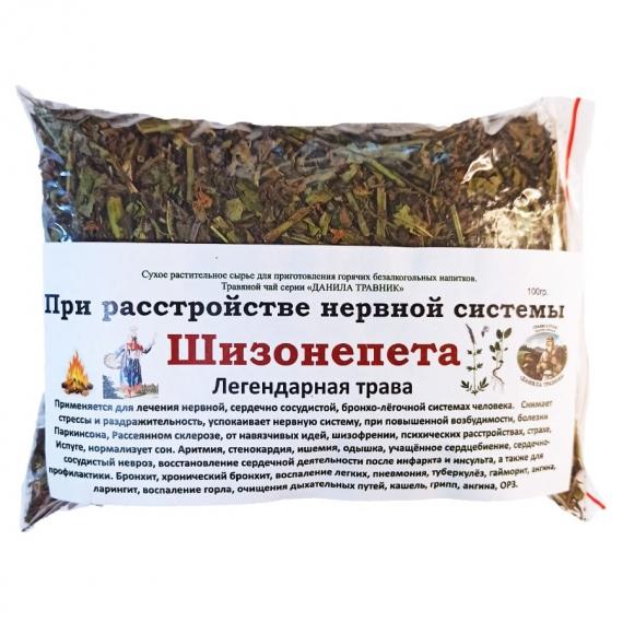 Купить Шизонепета - легендарная трава (100гр.)