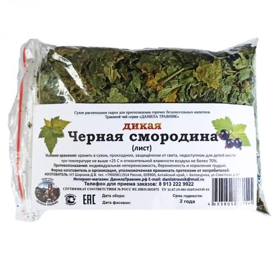 Купить Черная смородина дикая (лист) (60гр.)