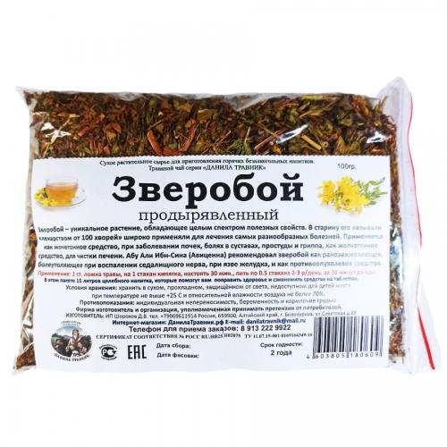 Купить Зверобой продырявленный (100 гр.)