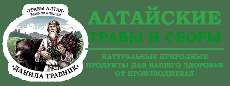 Травы Алтая, ДанилаТравник - интернет-магазин целебных трав, фитосборов, настоек, фиточаев